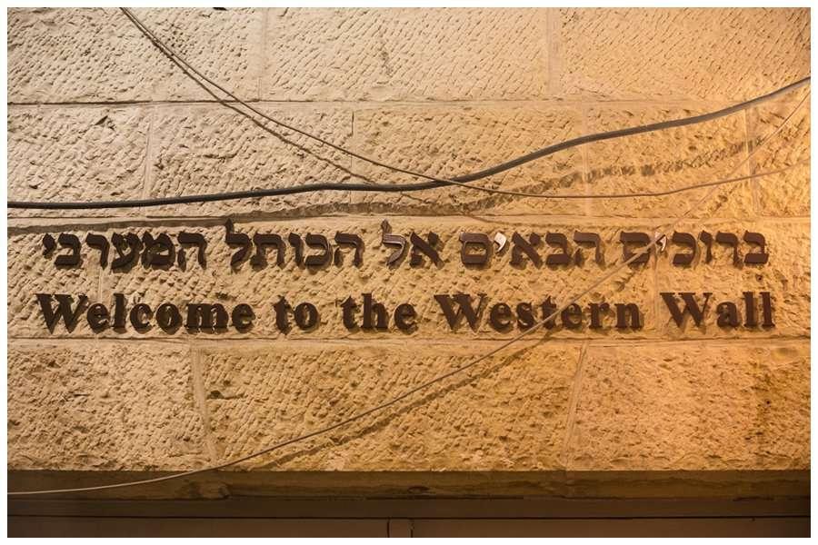 Jerusalem_img08